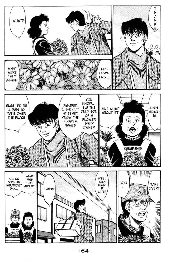 Hajime no Ippo 277 Page 2