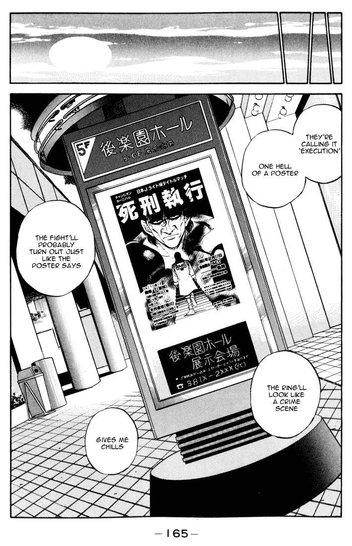 Hajime no Ippo 277 Page 3