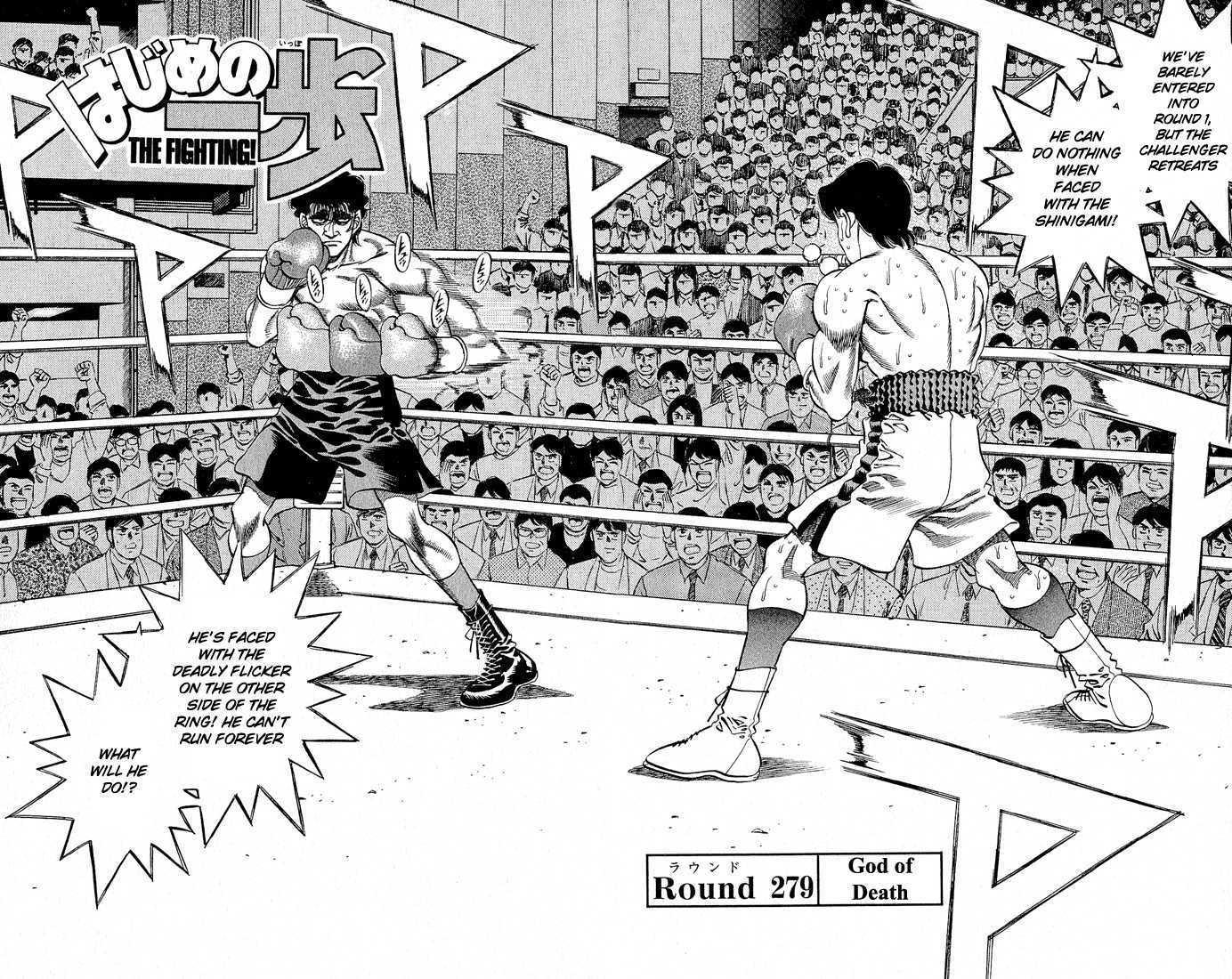 Hajime no Ippo 279 Page 2