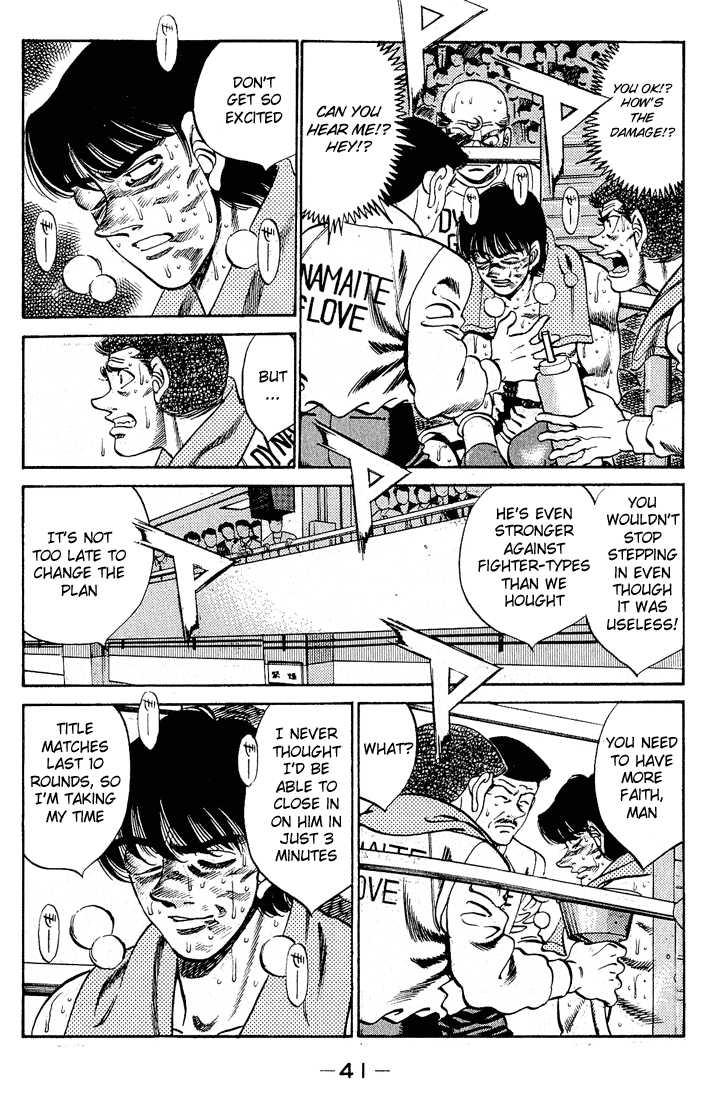 Hajime no Ippo 280 Page 2