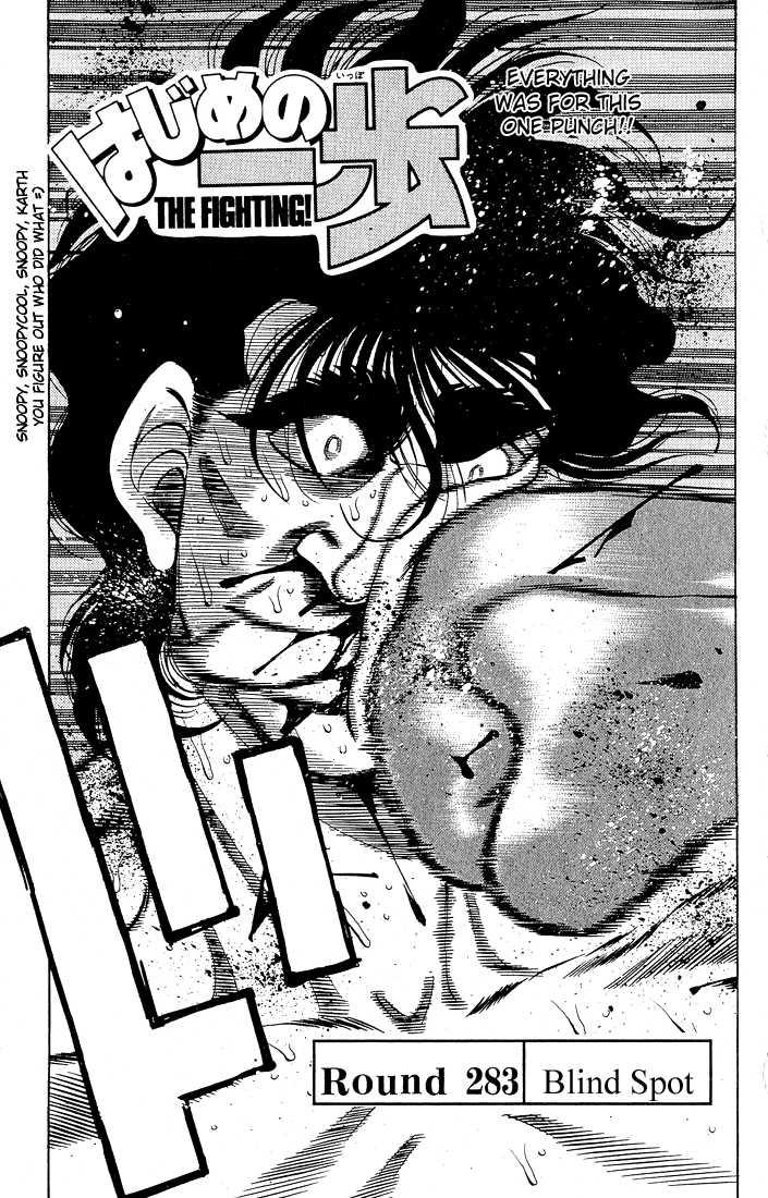 Hajime no Ippo 283 Page 1
