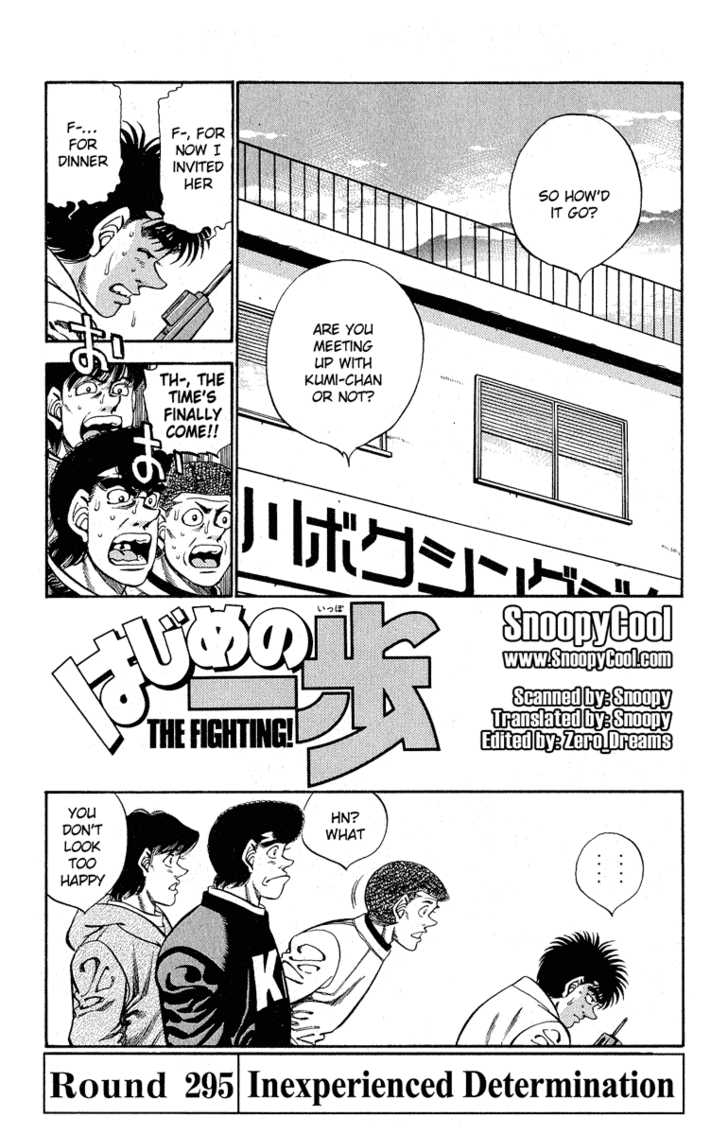 Hajime no Ippo 295 Page 1