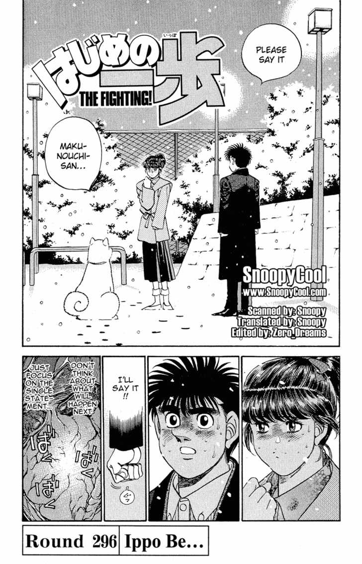 Hajime no Ippo 296 Page 1