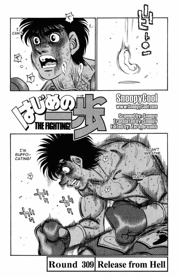 Hajime no Ippo 309 Page 1