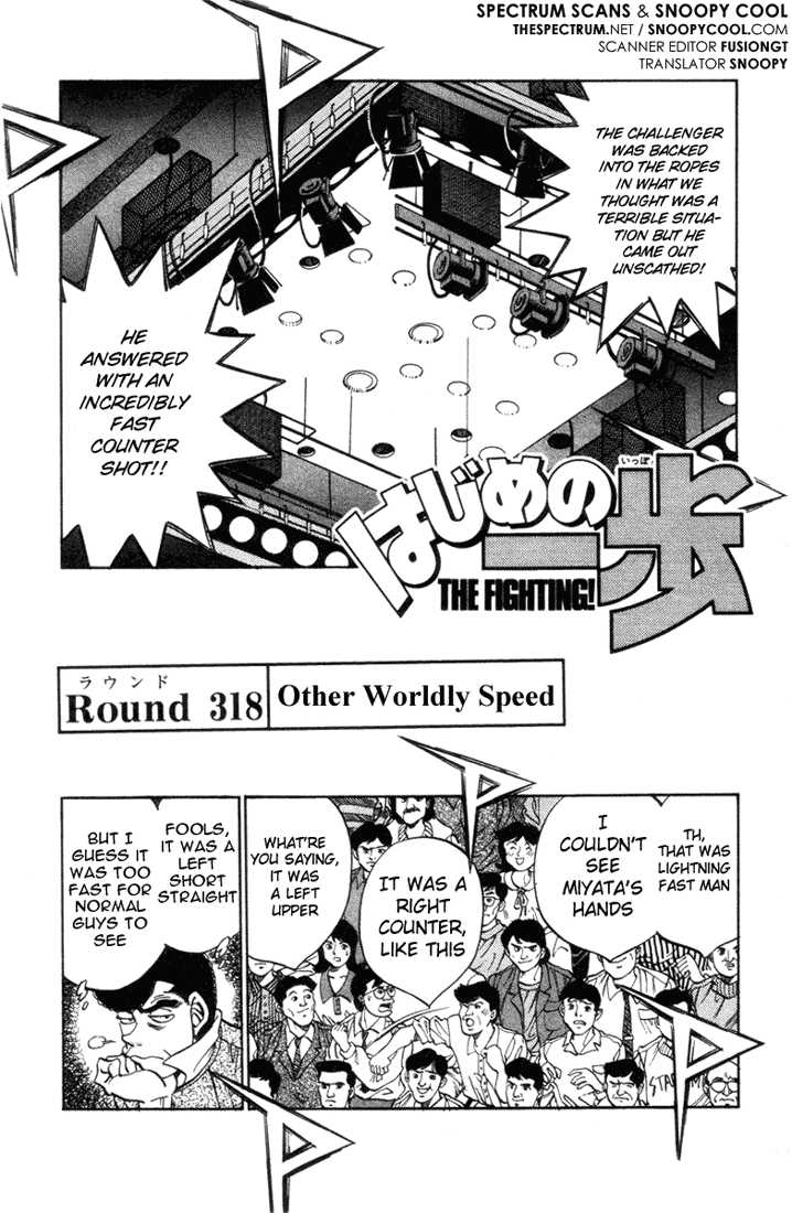 Hajime no Ippo 318 Page 1