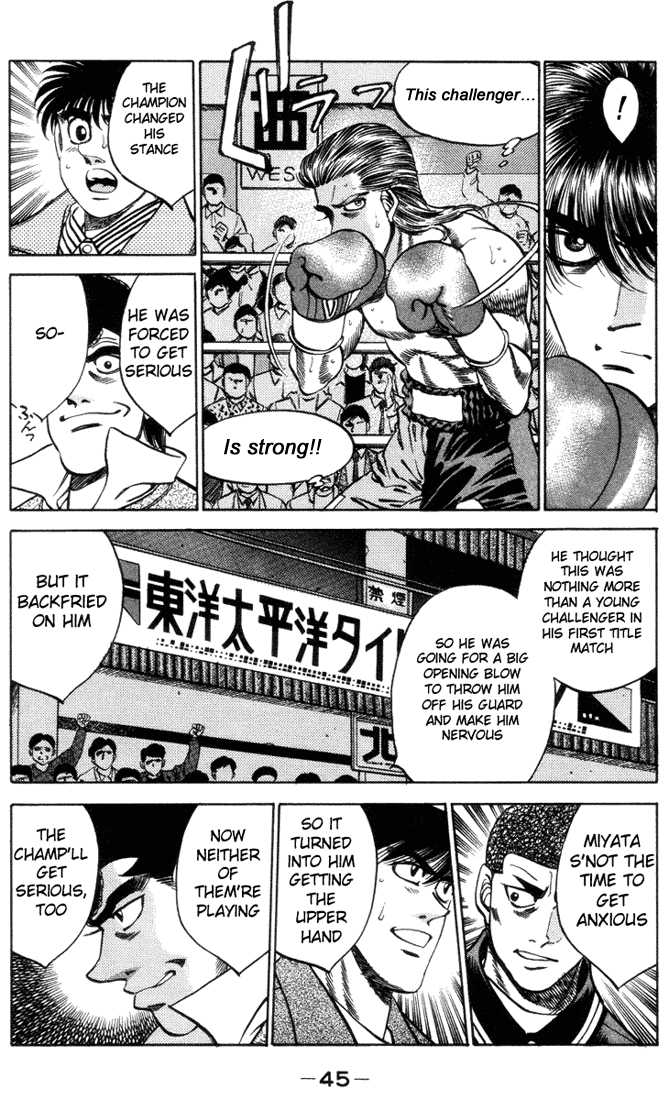 Hajime no Ippo 318 Page 3
