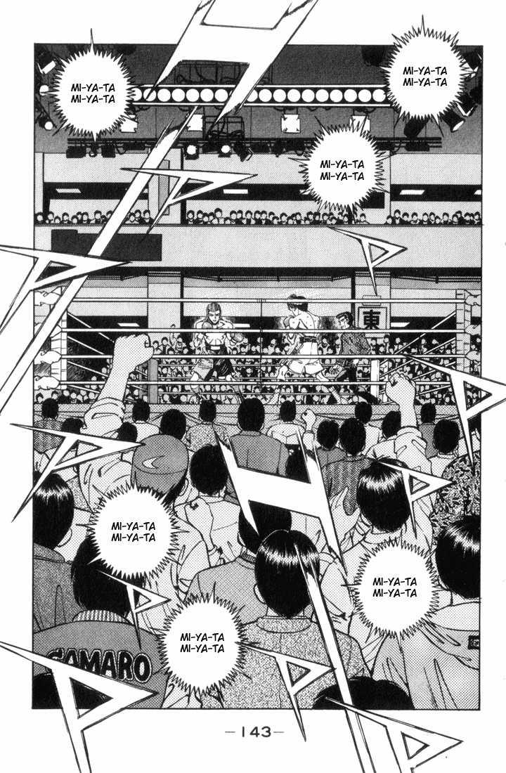 Hajime no Ippo 323 Page 3