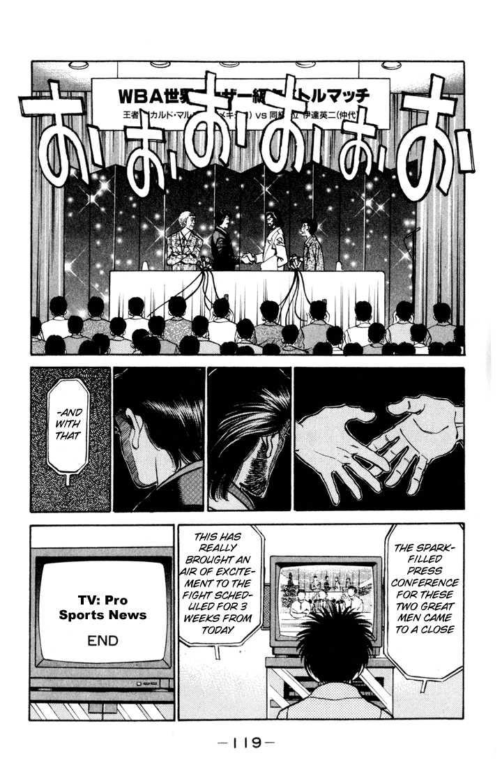 Hajime no Ippo 331 Page 3