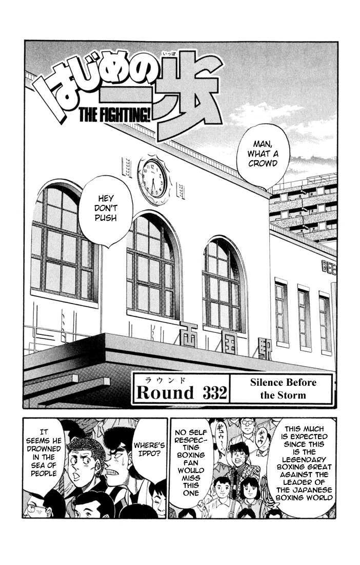 Hajime no Ippo 332 Page 1