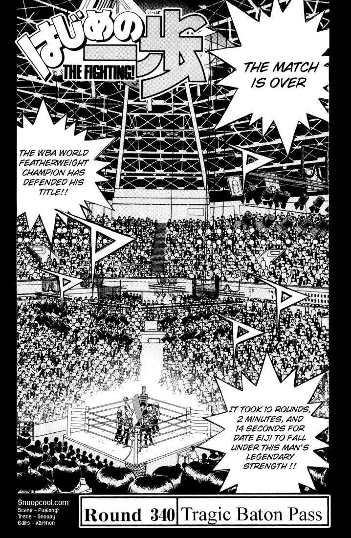 Hajime no Ippo 340 Page 1
