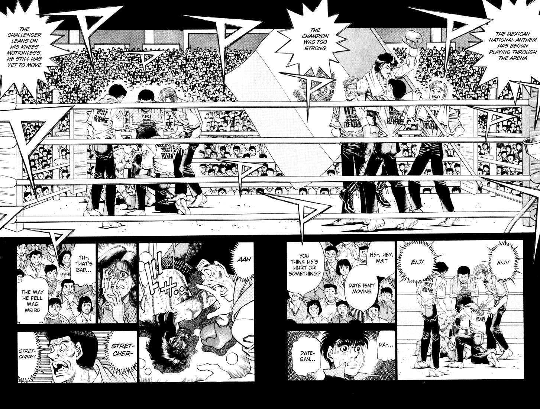 Hajime no Ippo 340 Page 2