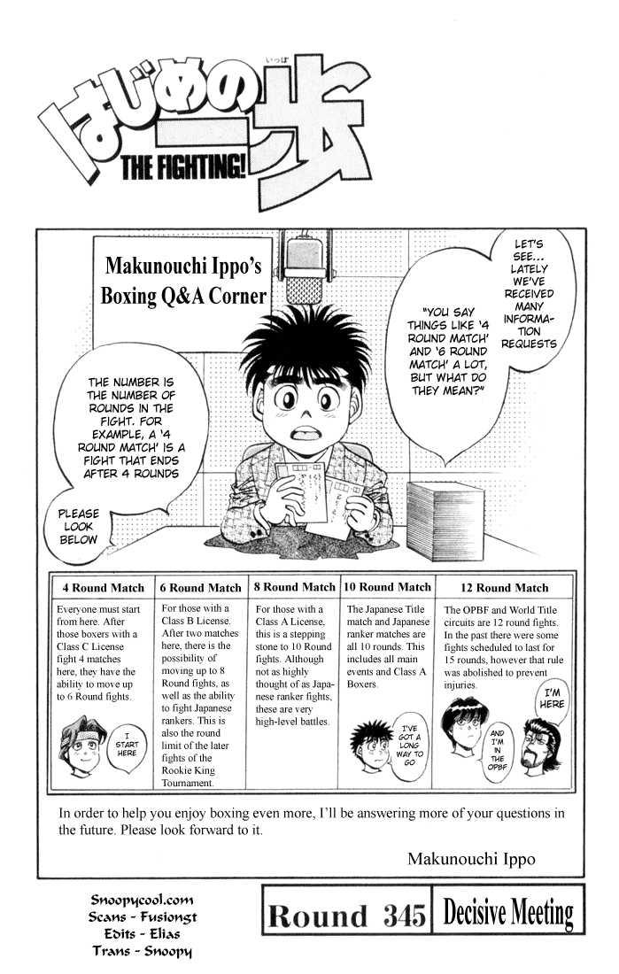 Hajime no Ippo 345 Page 1
