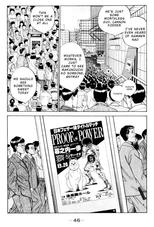 Hajime no Ippo 346 Page 2