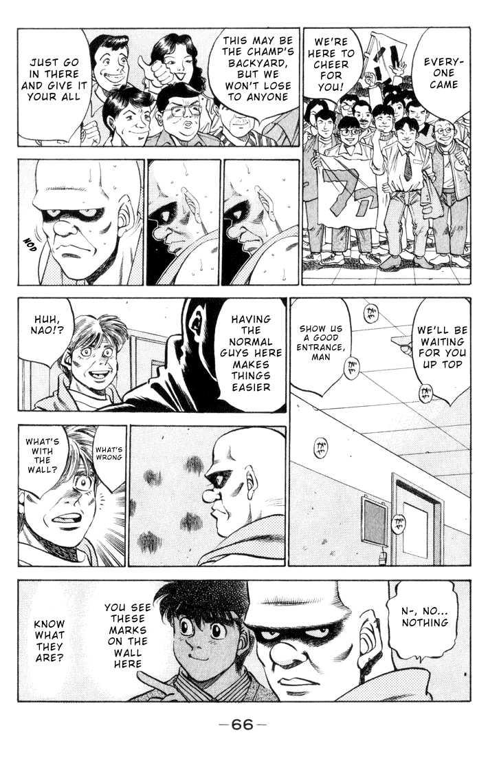 Hajime no Ippo 347 Page 2
