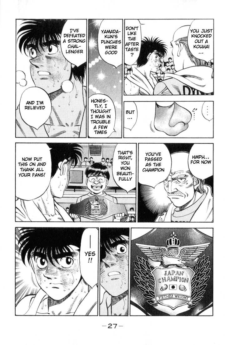 Hajime no Ippo 354 Page 3