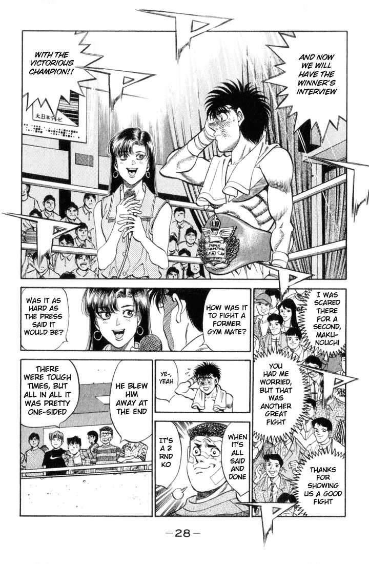 Hajime no Ippo 354 Page 4