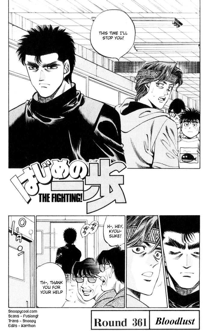 Hajime no Ippo 361 Page 1