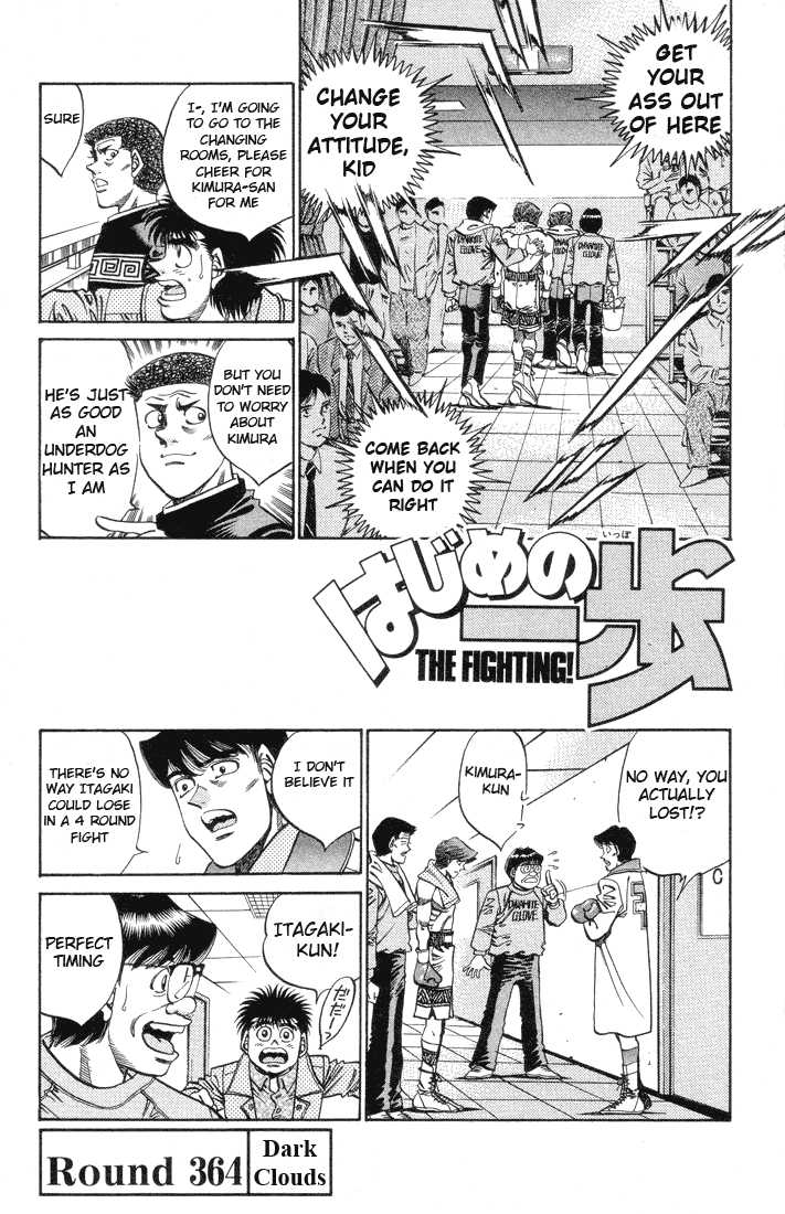 Hajime no Ippo 364 Page 1