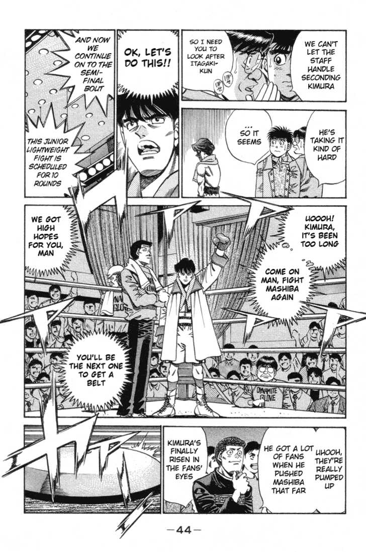 Hajime no Ippo 364 Page 2