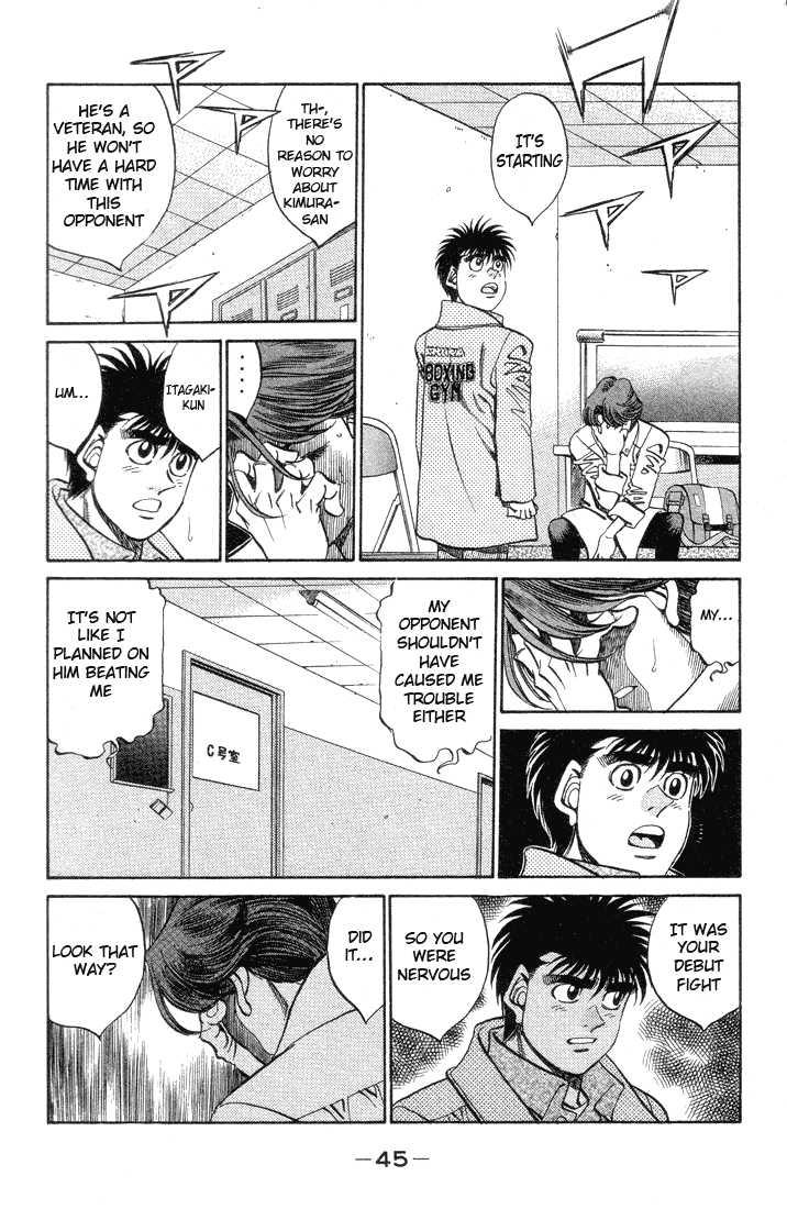 Hajime no Ippo 364 Page 3