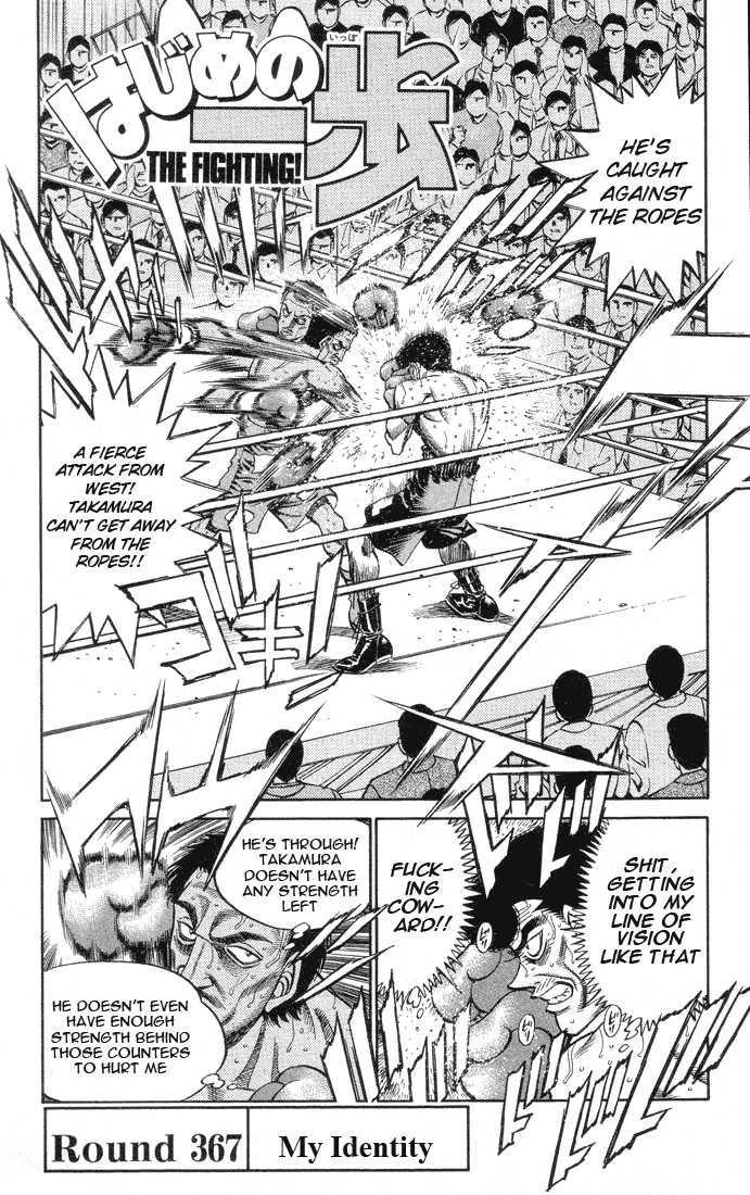 Hajime no Ippo 367 Page 2