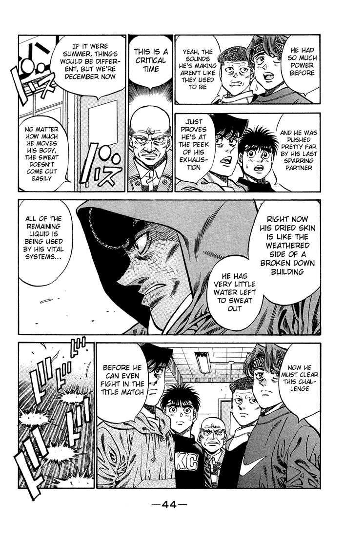 Hajime no Ippo 373 Page 2