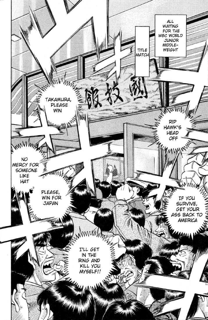 Hajime no Ippo 376 Page 2
