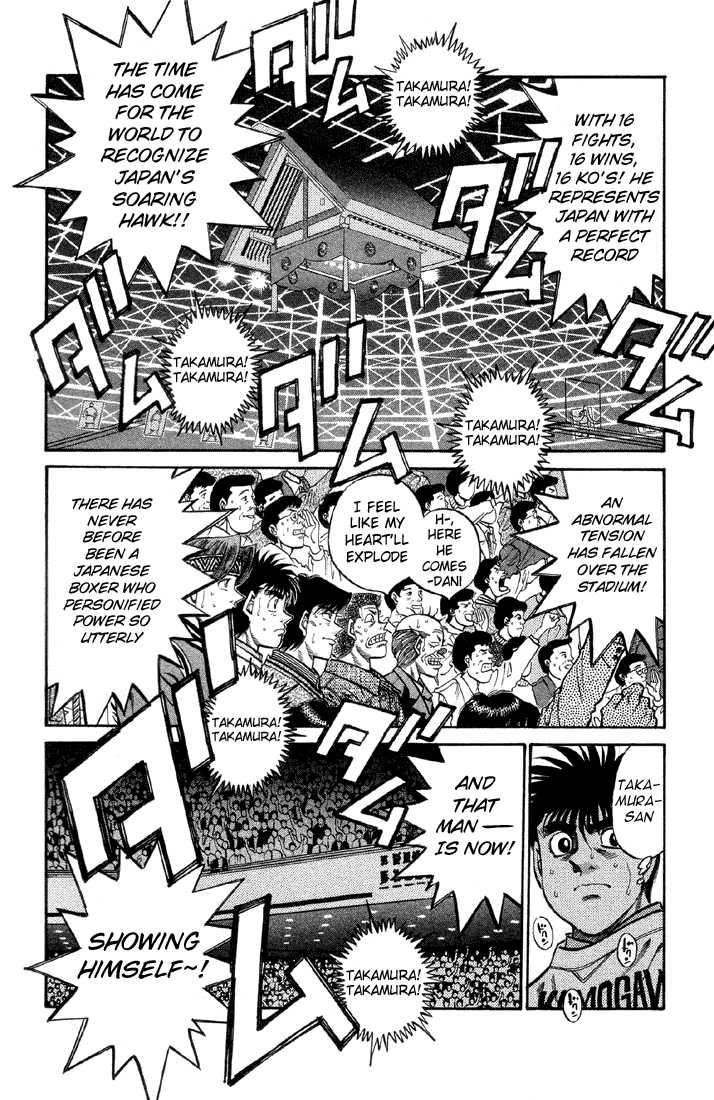 Hajime no Ippo 379 Page 2