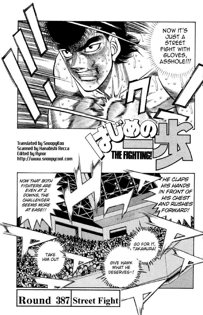 Hajime no Ippo 387 Page 1