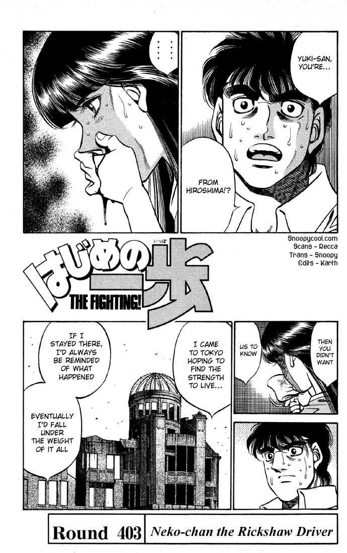 Hajime no Ippo 403 Page 1
