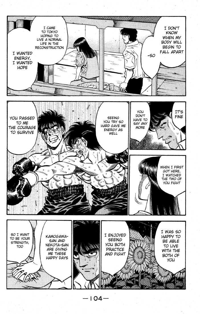Hajime no Ippo 403 Page 2