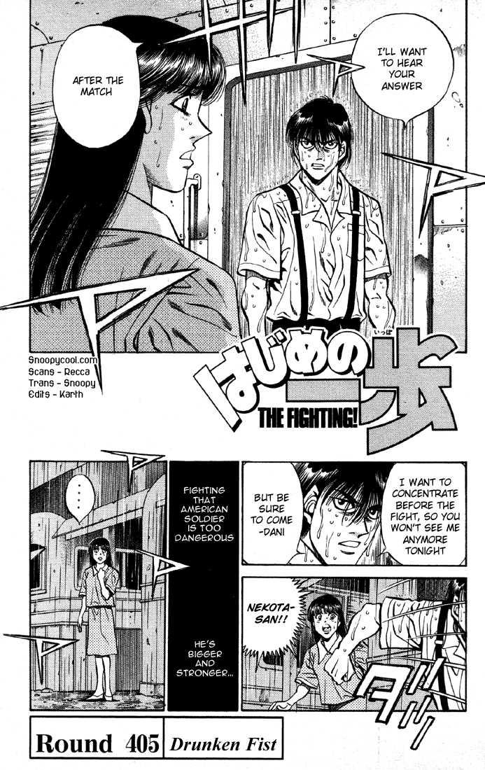 Hajime no Ippo 405 Page 1