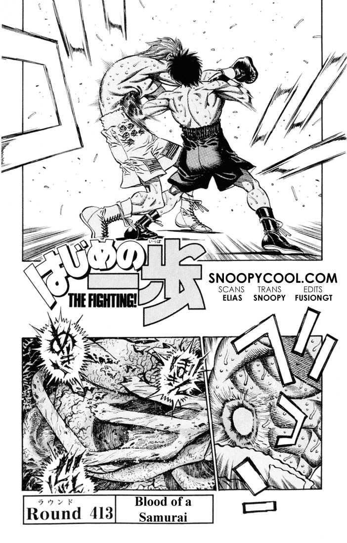 Hajime no Ippo 413 Page 1