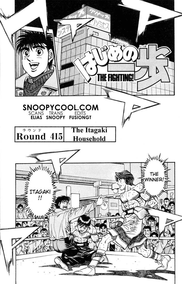 Hajime no Ippo 415 Page 1