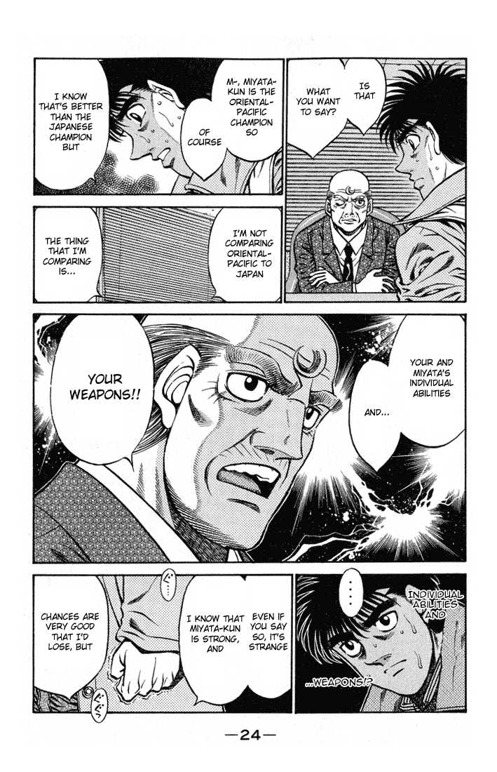 Hajime no Ippo 417 Page 2