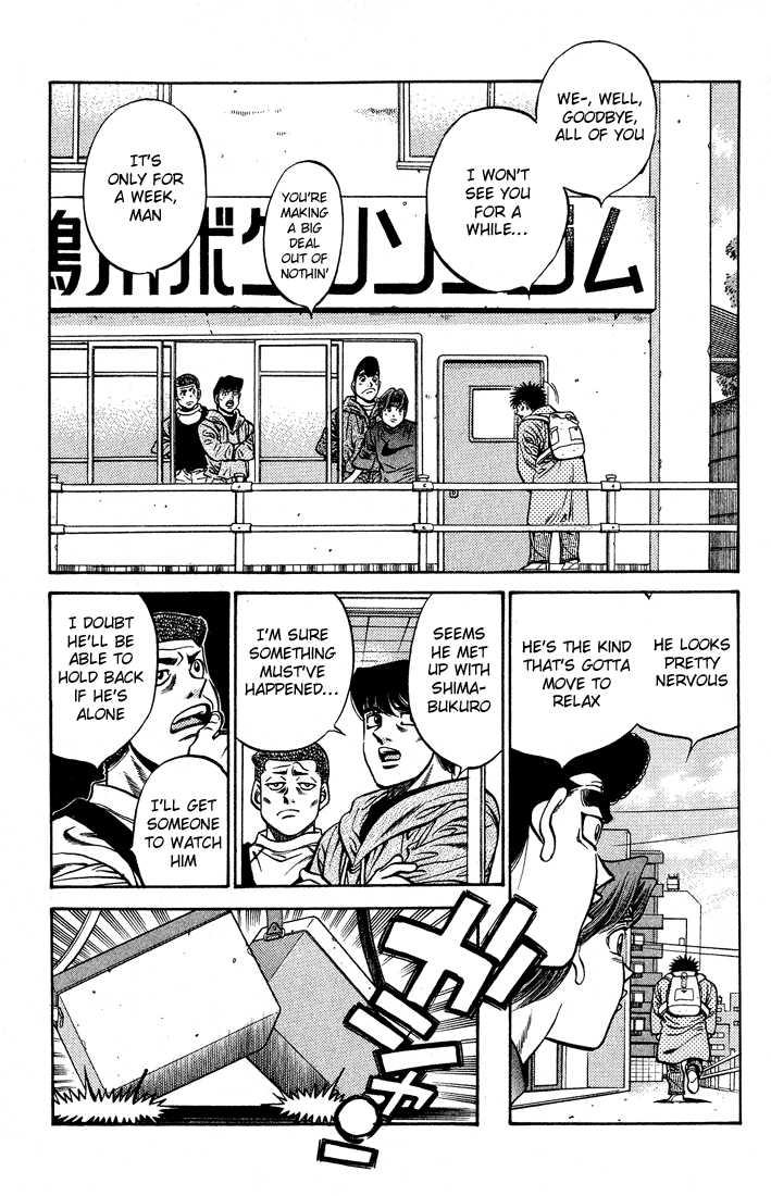 Hajime no Ippo 423 Page 3