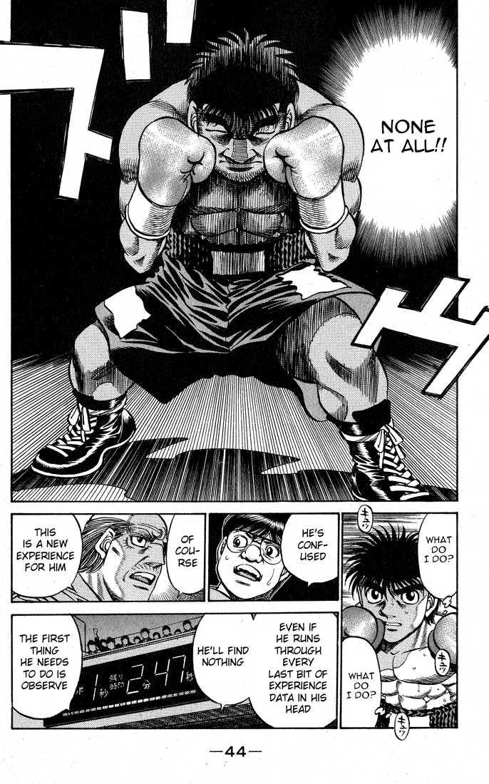 Hajime no Ippo 427 Page 2