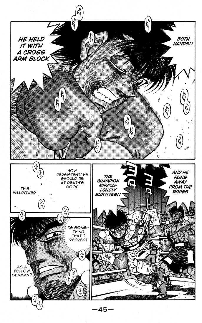 Hajime no Ippo 436 Page 3