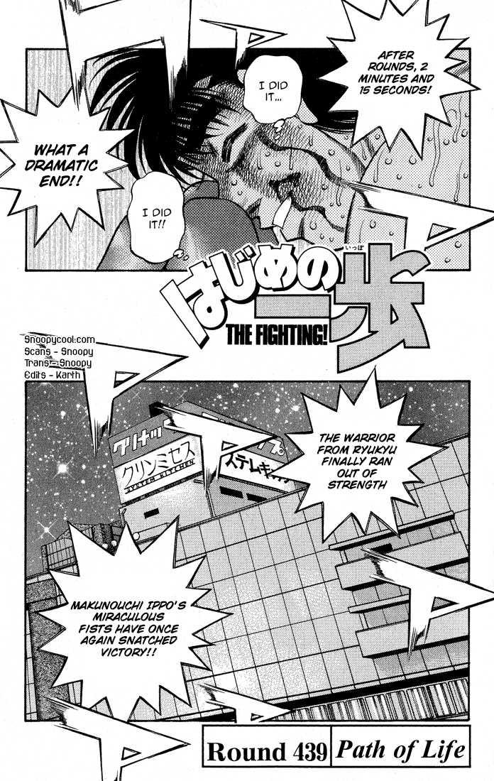 Hajime no Ippo 439 Page 1