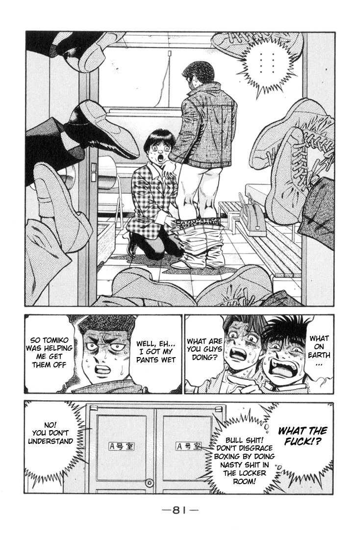 Hajime no Ippo 447 Page 3