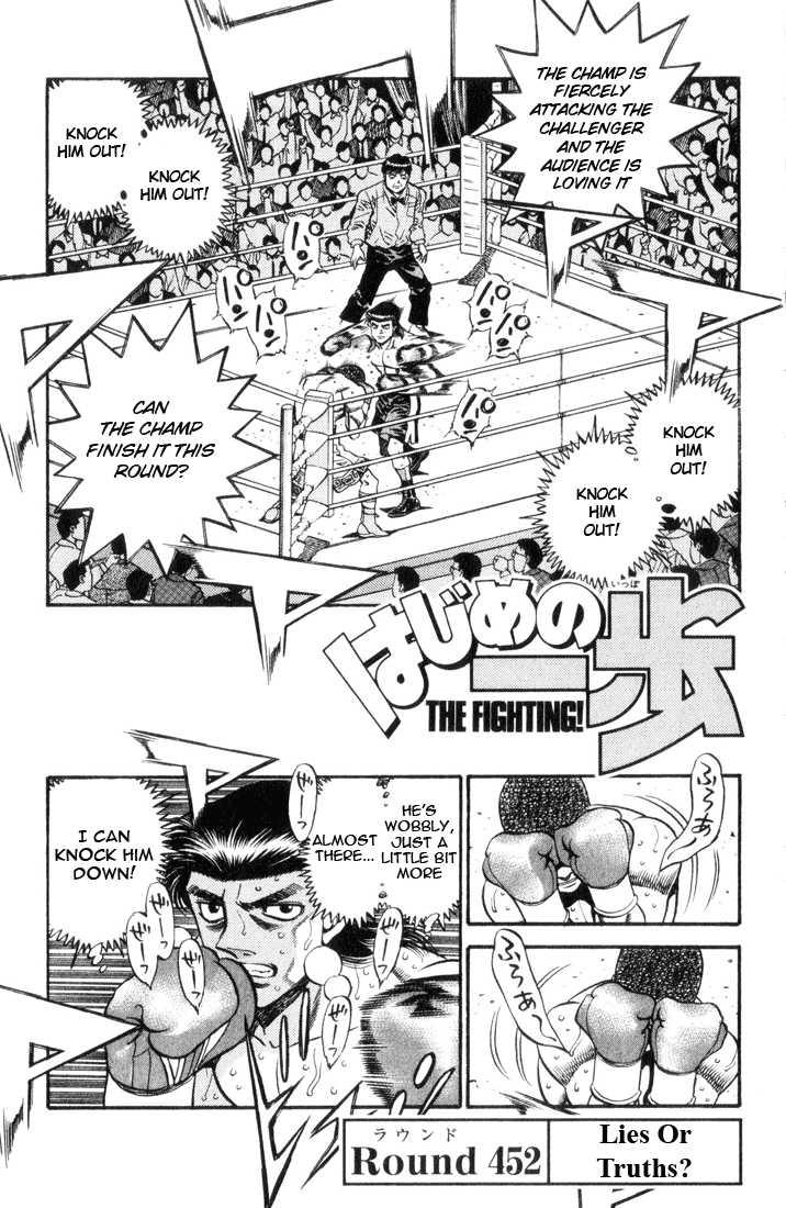 Hajime no Ippo 452 Page 1