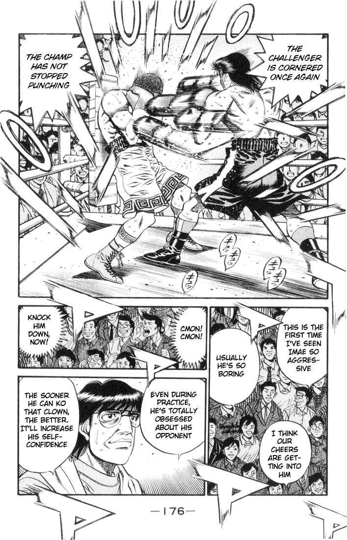 Hajime no Ippo 452 Page 2