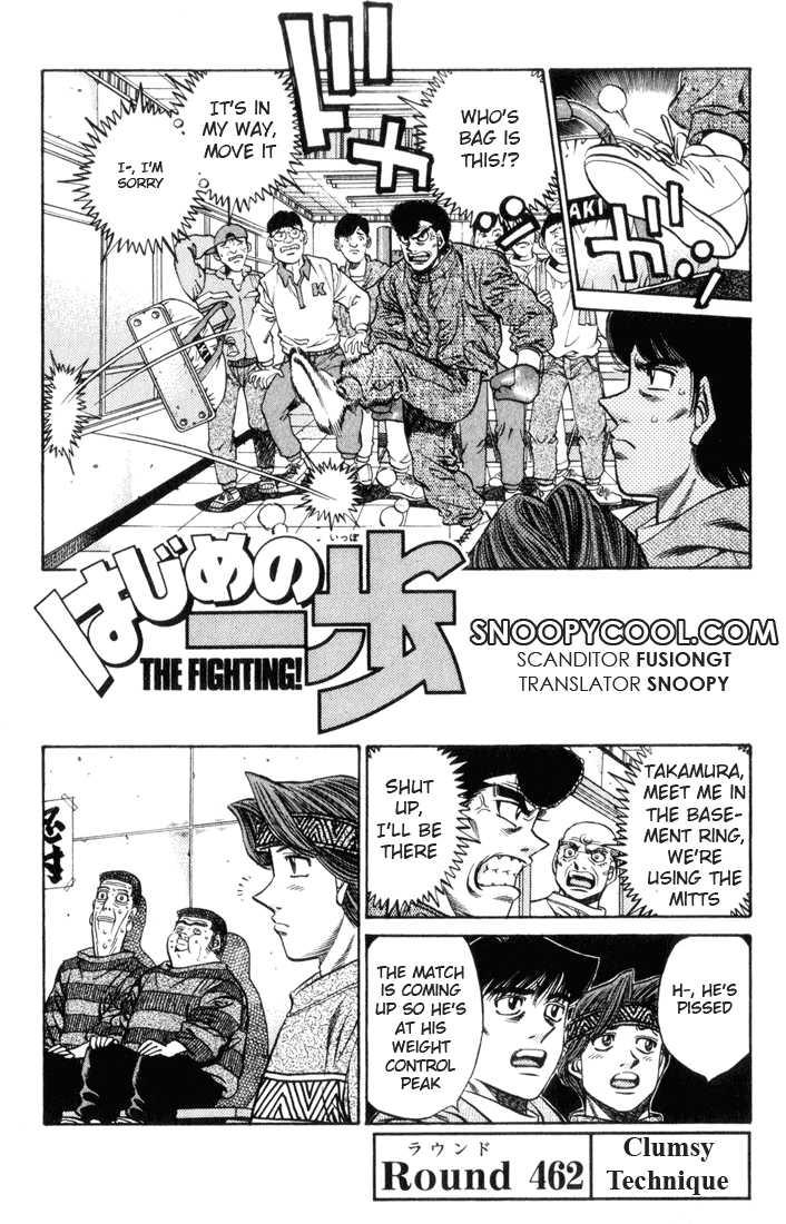 Hajime no Ippo 462 Page 1