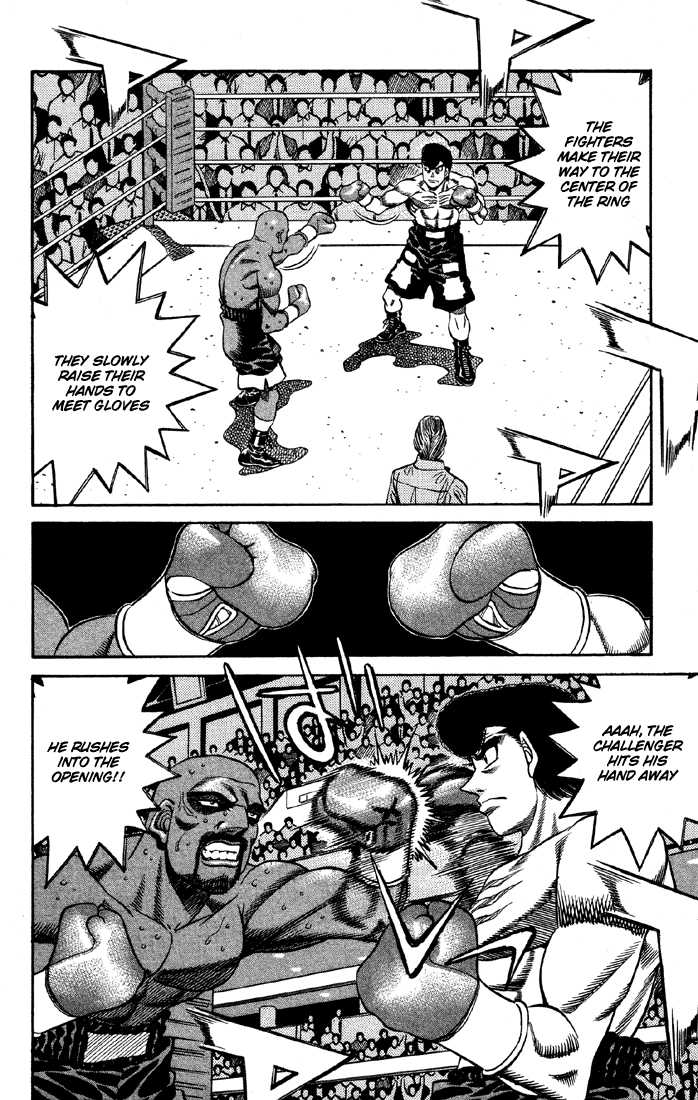 Hajime no Ippo 464 Page 4