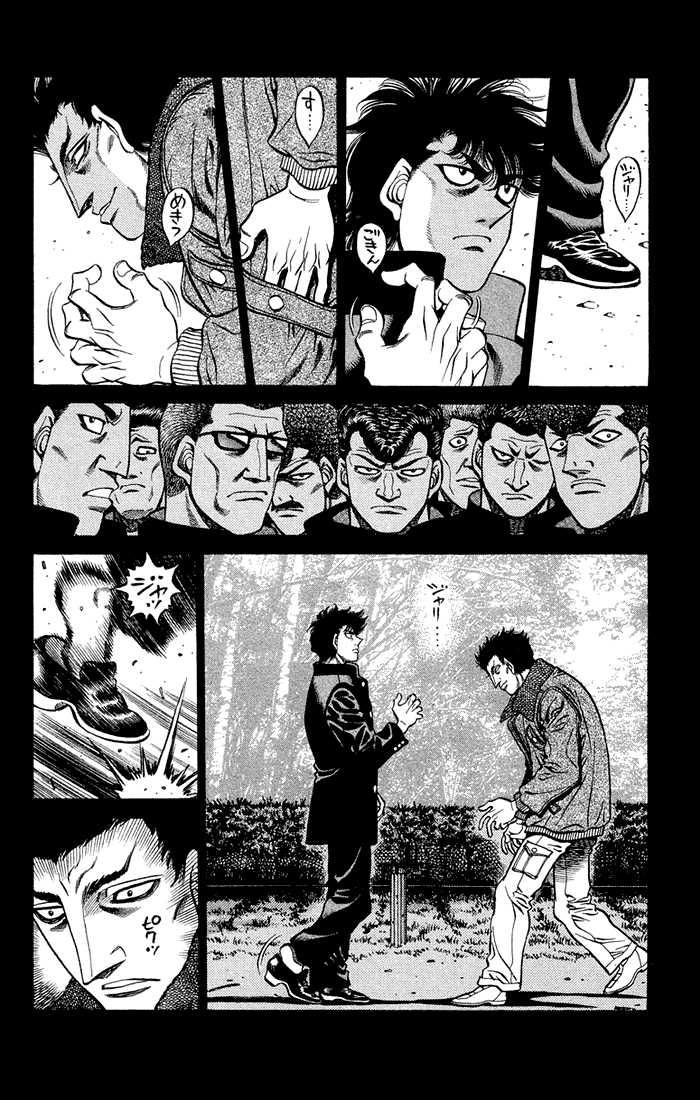 Hajime no Ippo 472 Page 2