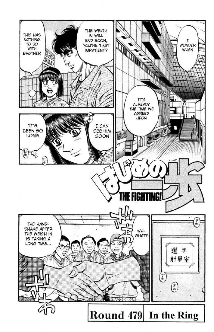 Hajime no Ippo 479 Page 1