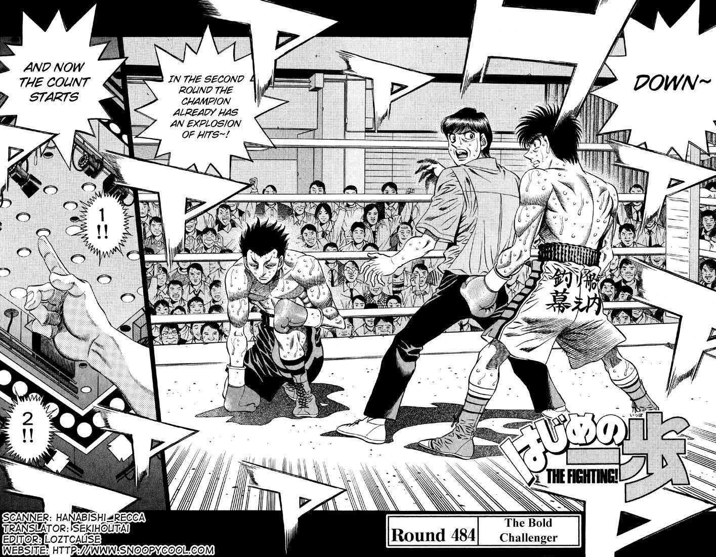 Hajime no Ippo 484 Page 2