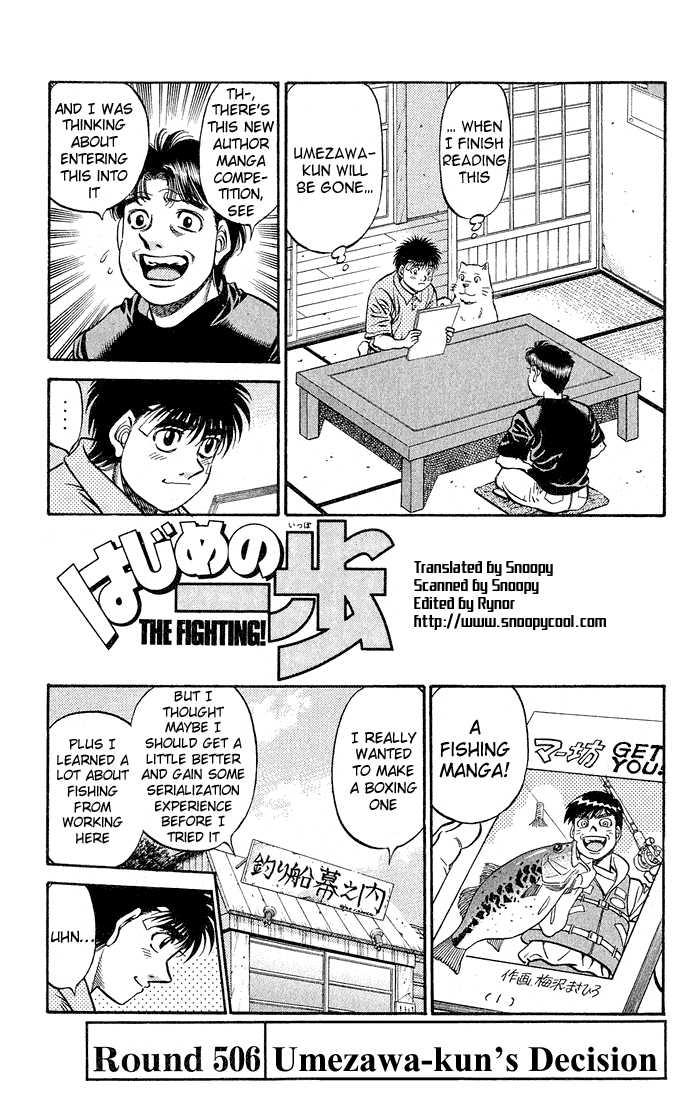 Hajime no Ippo 506 Page 1