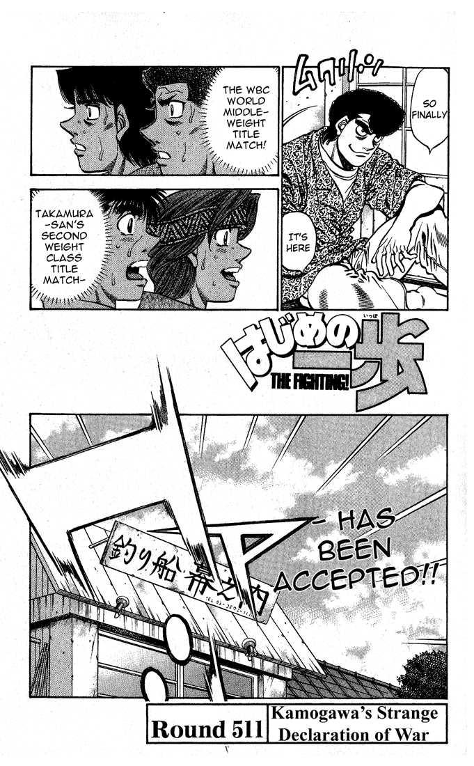 Hajime no Ippo 511 Page 1