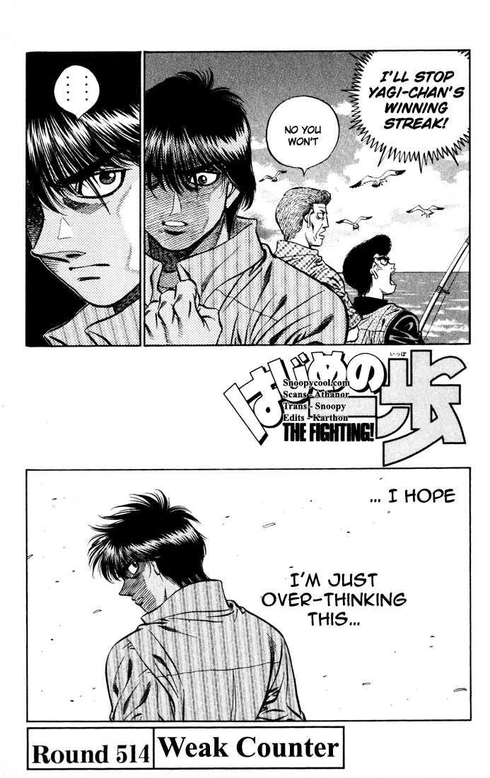 Hajime no Ippo 514 Page 1